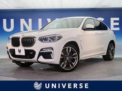 BMW X4M40i 禁煙車 パノラマガラスサンルーフ OP21AW