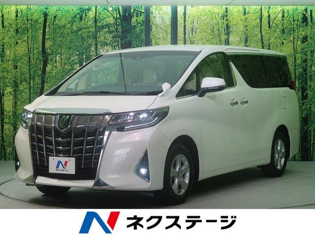 トヨタ 2.5X 登録済未使用車 両側電動ドア セーフティセンス