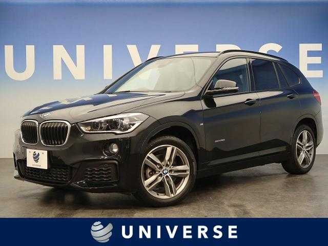 BMW sDrive 18i Mスポーツ コンフォートPKG