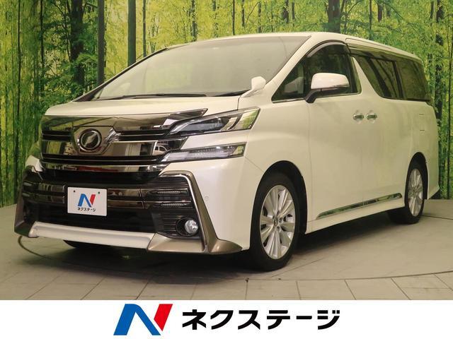 トヨタ 2.5Z Aエディション 10型ナビ プリクラッシュ 禁煙車