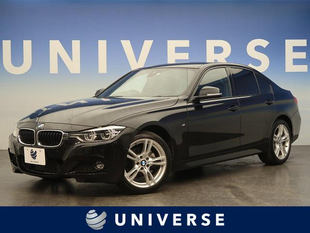 BMW 320i xDrive Mスポーツ ACC 純正HDDナビ