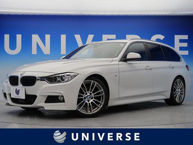 BMW 320iツーリング エクスクルーシブ スポーツ 限定320台