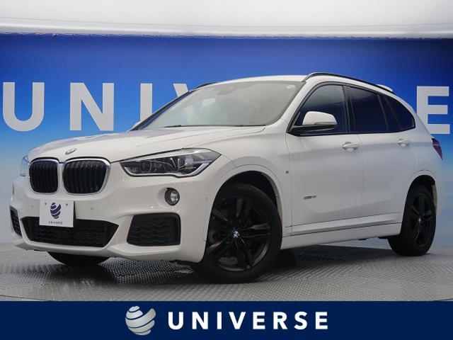 BMW sDrive18i Mスポーツ コンフォートPKG LED
