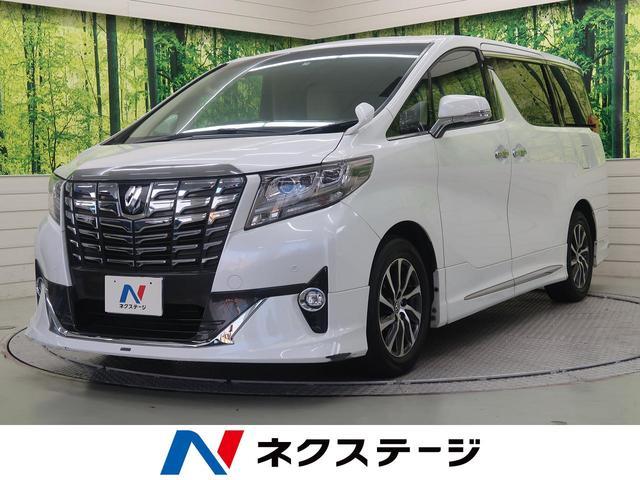 トヨタ 2.5G 純正9インチナビ フリップダウンモニター
