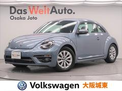 VW ザ・ビートルデザイン 現行モデル・希少カラー
