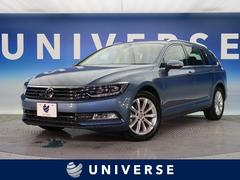 VW パサートヴァリアントTSIコンフォートライン LEDヘッドライトPKG 禁煙車
