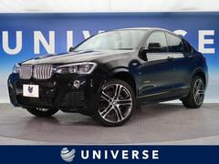 BMW X4xDrive 28i Mスポーツ アスリートPKG 革シート