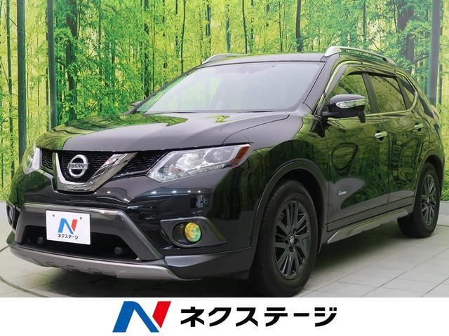 日産 20X HVブラックエクストリーマーX EブレーキP 4WD