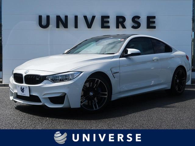 BMW M4クーペ 白革 ハーマンカードン LEDライト 純正ナビ