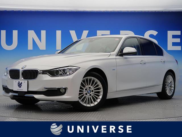 BMW 320dラグジュアリー 黒革シート 衝突軽減ACC キセノン