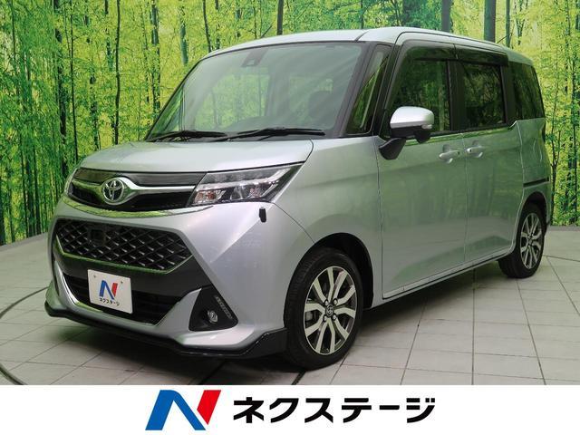 トヨタ カスタムG-T 純正SDナビ 両側電動スライドドア