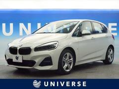 BMW218d xDriveアクティブツアラー Mスポーツ 黒革