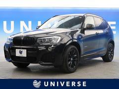 BMW X3セレブレーションエディションブラックアウト 1オーナー 黒革