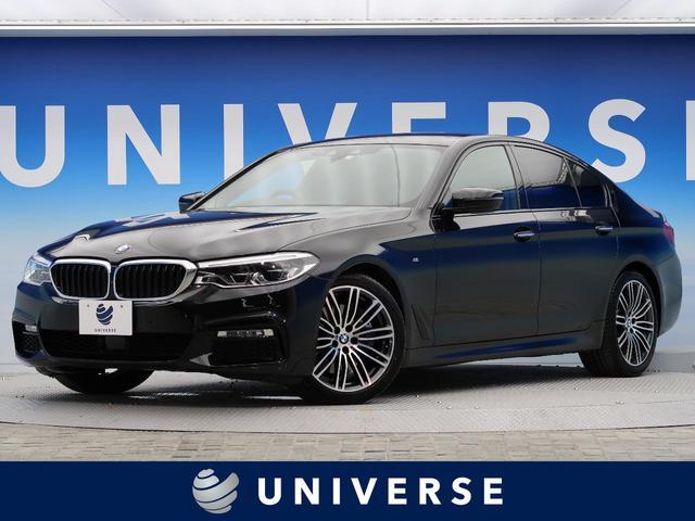 BMW 530i Mスポーツ 1オーナー 黒革 インテリセーフ