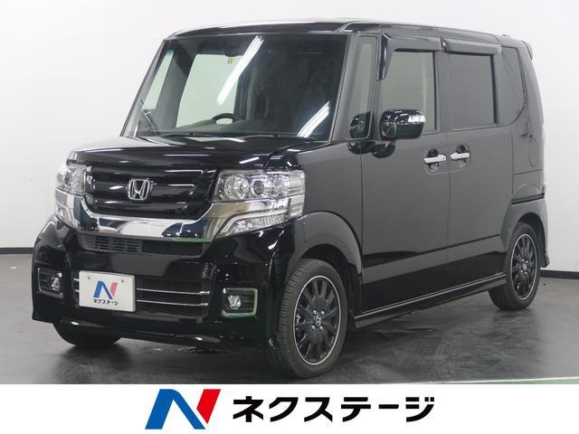ホンダ G特別仕様車ターボSSブラックスタイルパッケージ 社外ナビ