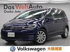 VW ゴルフトゥーランTSI ハイライン 1オーナー・現行ナビ・LEDライト