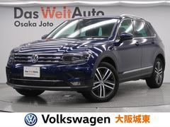 VW ティグアンTDI 4モーション ハイライン 1オーナー・現行ナビ