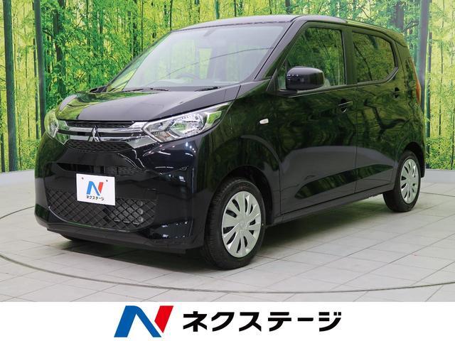 三菱 M 届出済未使用車 シートヒーター リモコンキー 禁煙車