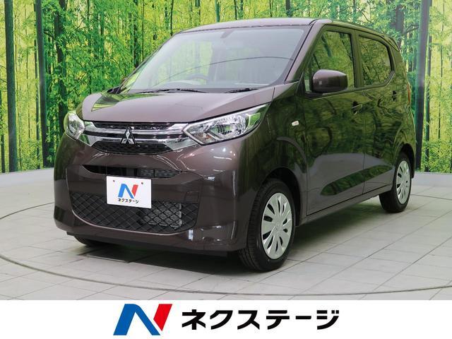 三菱 M 届出済未使用車 シートヒーター 禁煙車 リモコンキー