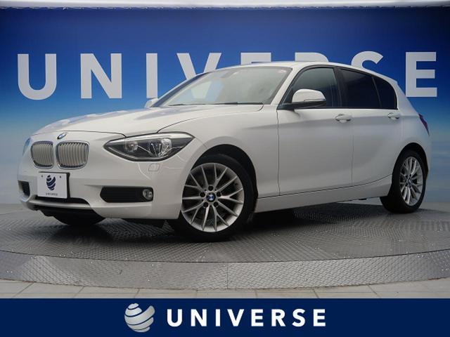 BMW 116iファッショニスタ 限定370台 純正HDDナビ 白革