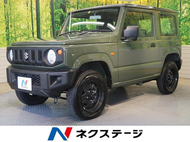 スズキ XG 純正オーディオ 4WD MT車 キーレスエントリー