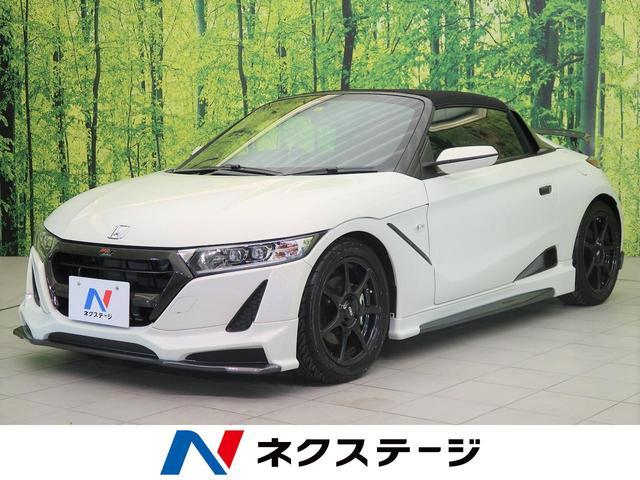ホンダ MUGEN RA 660台限定車 無限エアロ・スポイラー