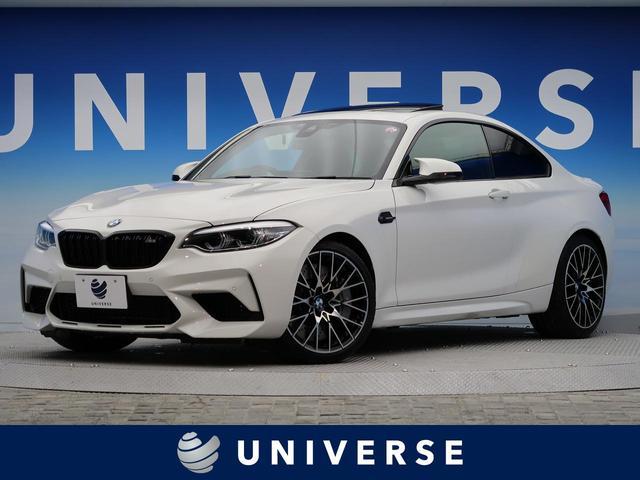 BMW コンペティション サンルーフ MドライブPKG 1オーナー