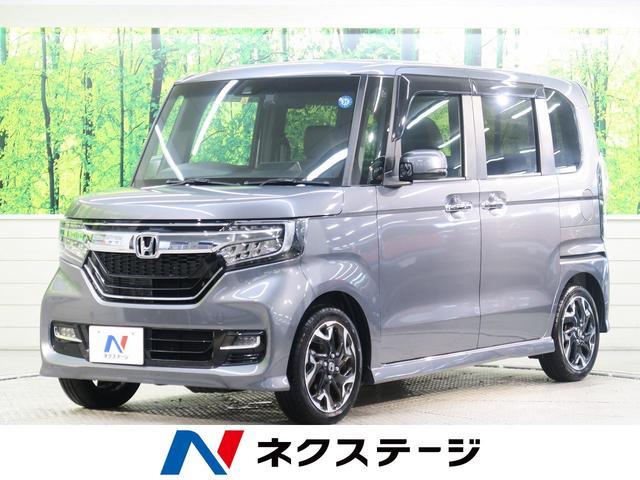 ホンダ G・Lターボホンダセンシング 純正SDナビ フルセグTV