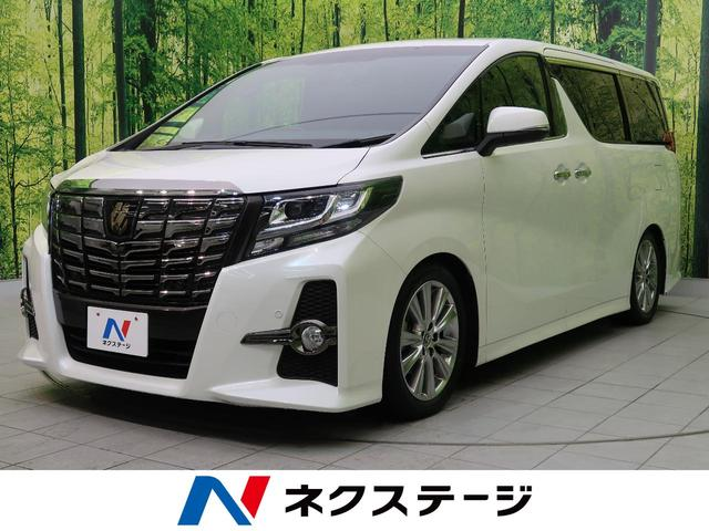 トヨタ 2.5S Aパッケージ タイプブラック 純正10ナビ 禁煙車