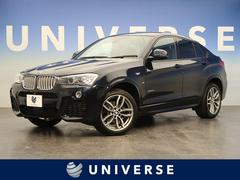 BMW X4xDrive 28i Mスポーツ サンルーフ 衝突警告