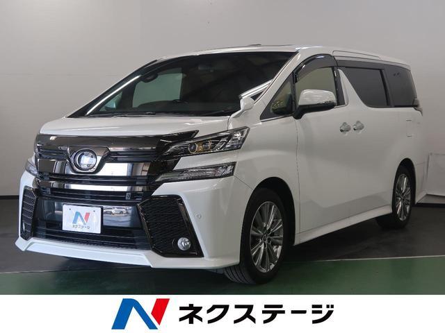 トヨタ 2.5Z Aエディション ゴールデンアイズ サンルーフ