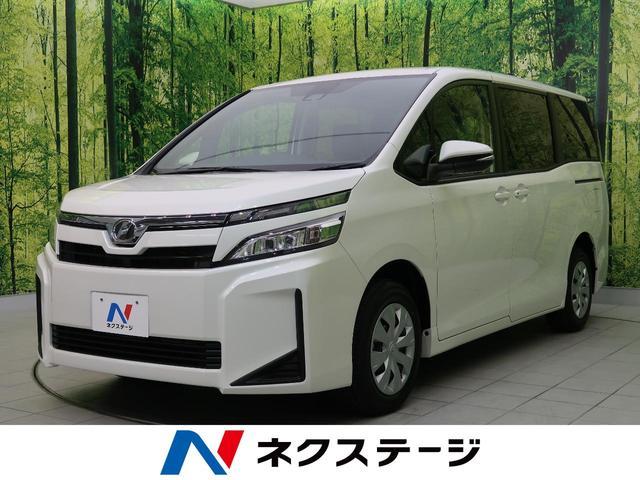 トヨタ X 登録済未使用車 両側電動ドア セーフティセンス クルコン