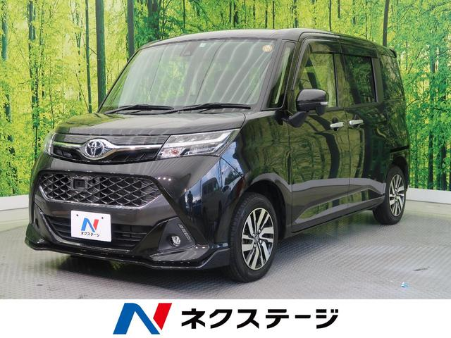 トヨタ カスタムG S 純正SDナビ 両側電動スライド