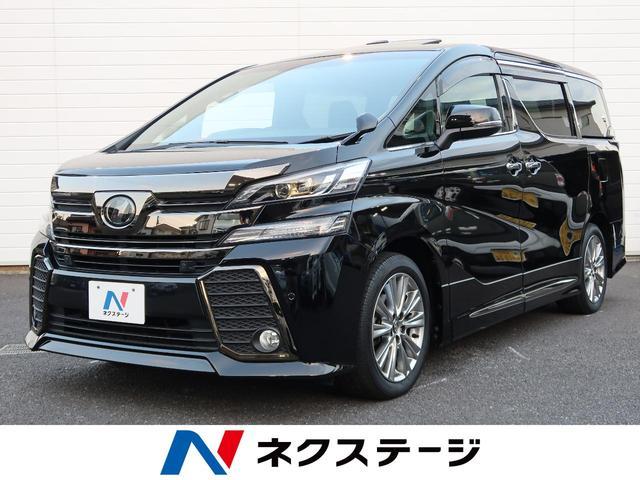 トヨタ 2.5Z Aエディション ゴールデンアイズ 純正9インチナビ