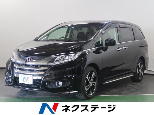 ホンダ オデッセイ アブソルート 4WD ホンダセンシング 8型...