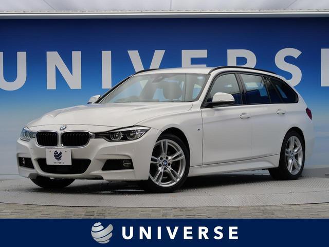 BMW 320iツーリング Mスポーツ 純正ナビ 衝突軽減