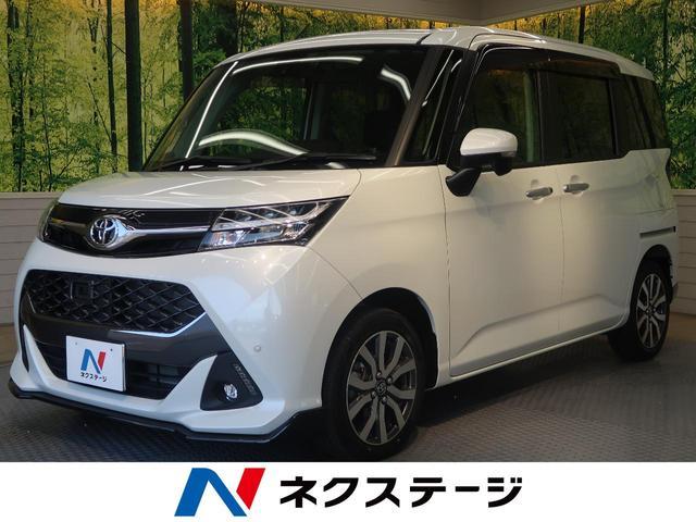 トヨタ カスタムG-T 純正SDナビ スマアシII バックカメラ