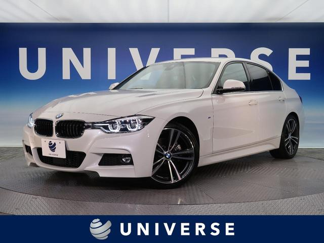 BMW 320d スタイルマイスター 禁煙車 限定24台特別仕様車