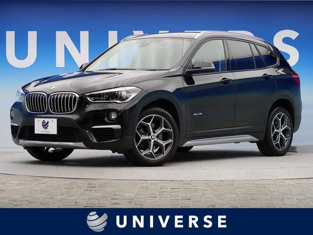 BMW sDrive 18i xライン 1オーナーコンフォートPKG