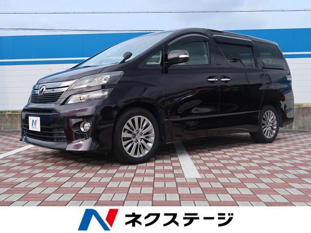 トヨタ 2.4Z ゴールデンアイズII BIGX10型ナビ 後席モニ