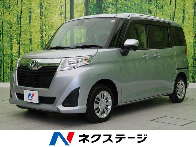 トヨタ G S 両側電動 純正ナビ 禁煙車