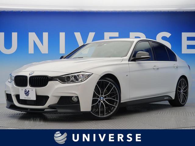 BMW 320d Mスポーツ Mパフォーマンスパーツ 20インチAW