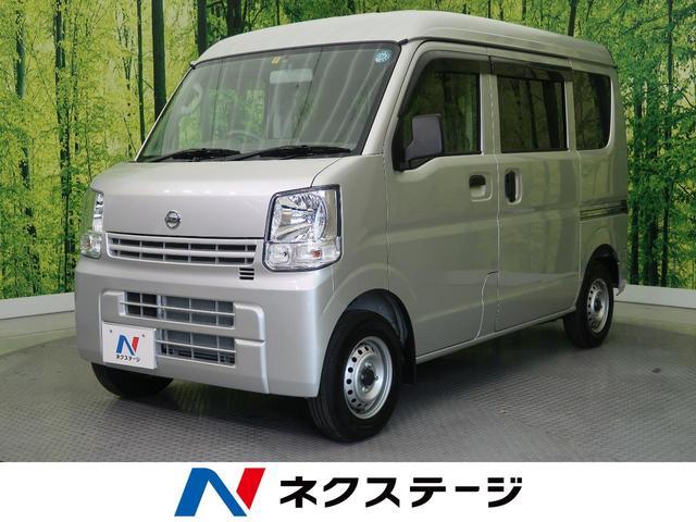 日産 DX SDナビ 5速AT 2nd発進 禁煙車