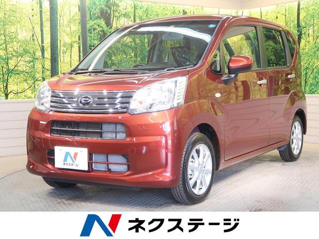 ダイハツ Xリミテッド SAIII 4WD スマートアシストIII