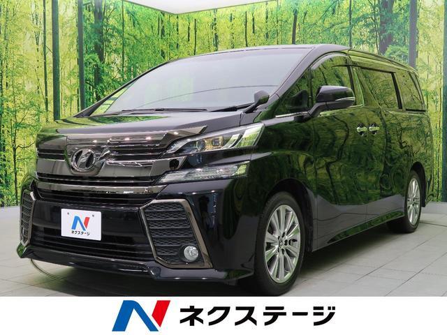 トヨタ 2.5Z Aエディ ゴールデンアイズ アルパイン11型ナビ