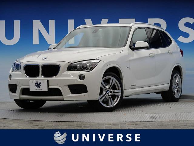 BMW sDrive 20i エクスクルーシブ スポーツ ベージュ革