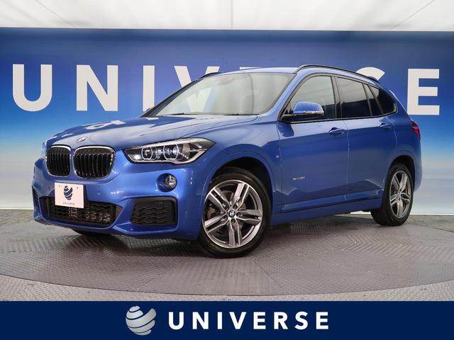 BMW sDrive 18i Mスポーツ コンフォートPKG 禁煙車