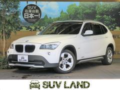 BMW X1sDrive 18i HIDヘッド スマートキー ETC