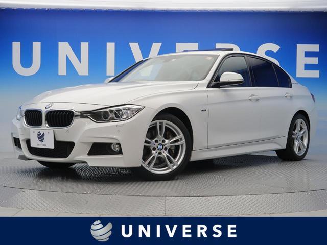 BMW アクティブハイブリッド3 Mスポーツ サンルーフ Bカメラ