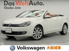 VW ゴルフカブリオレベースグレード SDナビ・ブラウンレザー・HIDヘッド
